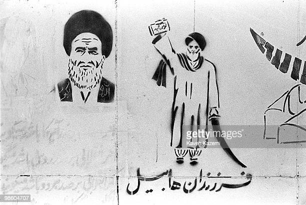 A mural of Ayatollah Khomeiniduring IranIraq war in Abadan south Iran