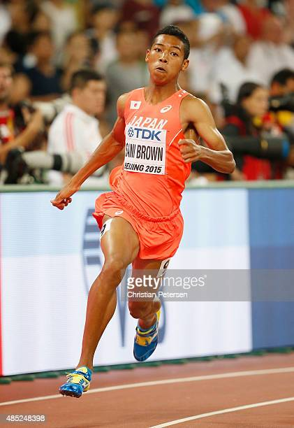 Abdul Hakim Sani Brown of Japan competes in the Men's 200 metres semifinal during day five of the 15th IAAF World Athletics Championships Beijing...