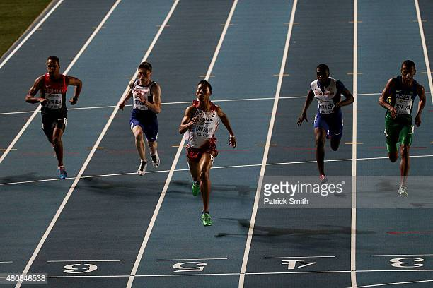 Abdul Hakim Sani Brown of Japan wins the Boys 100 Meters Final on day one of the IAAF World Youth Championships Cali 2015 on July 15 2015 at the...