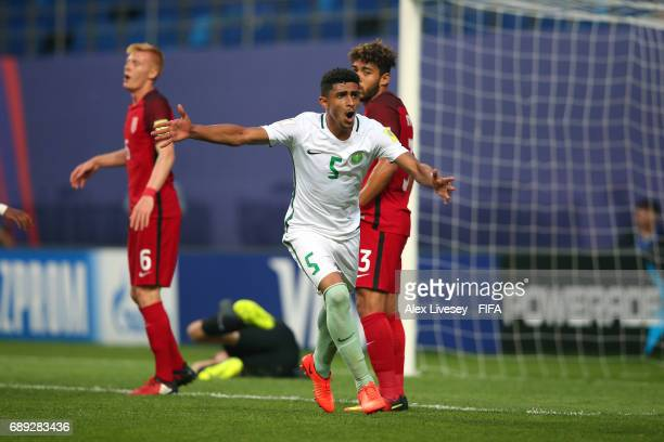 Abdulelah Alamri of Saudi Arabia celebrates after scoring his goal during the FIFA U20 World Cup Korea Republic 2017 group F match between USA and...