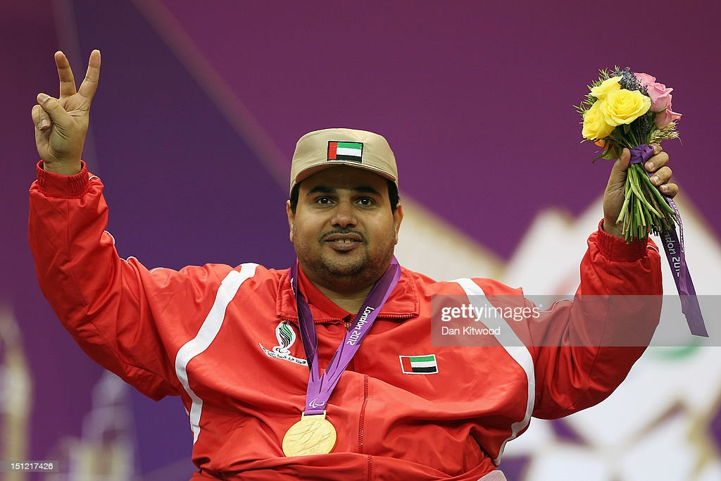 Abdulla Sultan Alaryani of United Arab Emirates celebrates winning a Gold Medal after competing in the mixed R6-50m Rifle Prone- SH1 final round on day 6 of the London 2012 Paralympic Games at The Royal Artillery Barracks on September 4, 2012 in London, England.