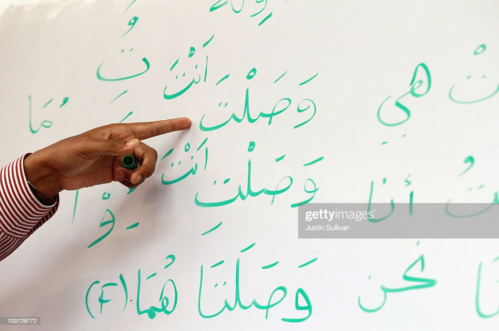 Abdullah Ali points to words on a board as he teaches a class at Zaytuna College August 30, 2010 in Berkeley, California. Zaytuna College opened its doors on August 24th and hopes to become the first accredited four-year Islamic college in the United States. The school was founded by three Muslim-American scolars and offers degrees in Islamic law, theology and Arabic languages. Fifteen students are enrolled in the inaugural class and the school hopes to increase that number to 2,200 within ten years.