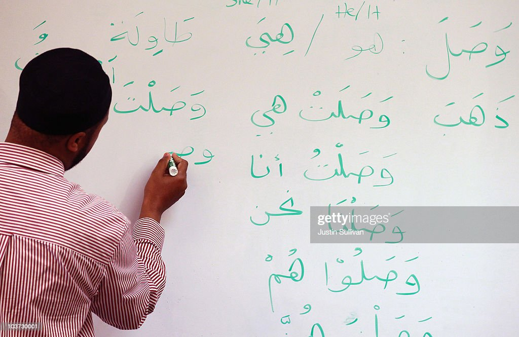 Abdullah Ali writes on a board as he teaches a class at Zaytuna College August 30, 2010 in Berkeley, California. Zaytuna College opened its doors on August 24th and hopes to become the first accredited four-year Islamic college in the United States. The school was founded by three Muslim-American scholars and offers degrees in Islamic law, theology and Arabic languages. Fifteen students are enrolled in the inaugural class and the school hopes to increase that number to 2,200 within ten years.