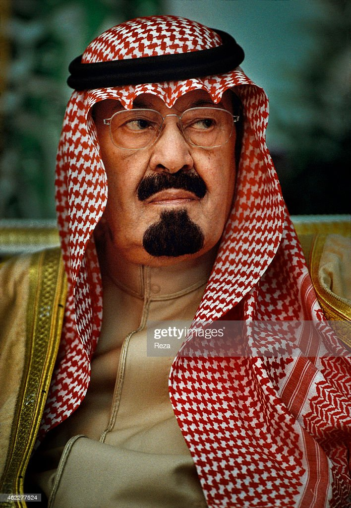 Is Saudi Arabia's 32-Year-Old Crown Prince Dead?