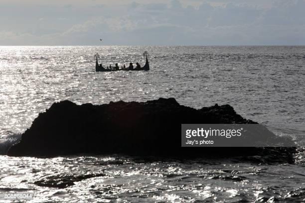 Aboriginal people's canoe