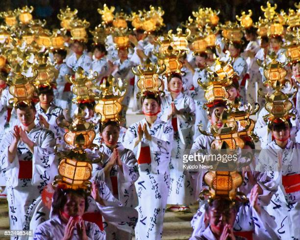 About 1000 women perform a traditional dance in Yamaga Kumamoto Prefecture southwestern Japan on Aug 16 2017 ==Kyodo