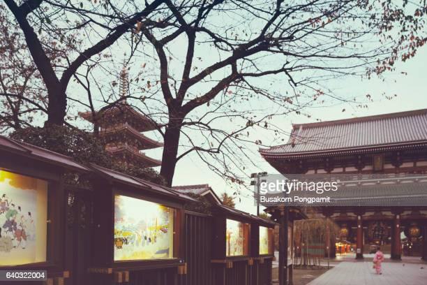 Abstract background Sensouji temple, Tokyo