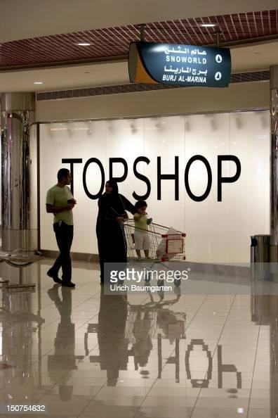 Abu Dhabi After shopping shopping mall in Abu Dhabi