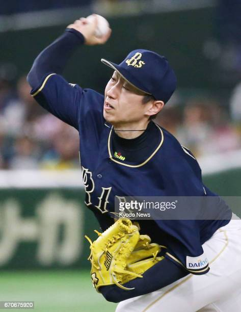 Ace Chihiro Kaneko of the Orix Buffaloes pitches in a Pacific League game against the Nippon Ham Fighters at Tokyo Dome on April 20 2017 Kaneko...