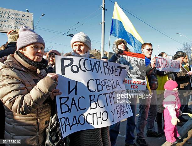 Activists during a rally against political repression in Russia in front the Embassy of Russia in KievUkraine07 February2016 Protesters gathered to...