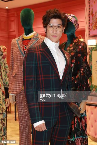 Actor Aarif Lee attends Gucci Men's Tailoring Banquet on October 17 2017 in Hong Kong China