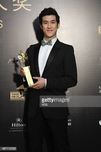 Actor Aarif Lee attends the 14th Chinese Media Awards on Ocotober 11 2014 in Beijing China