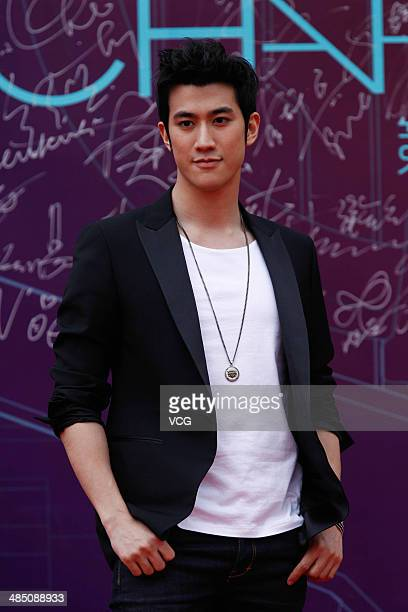 Actor Aarif Lee attends the 2014 Vchart Music Awards on April 15 2014 in Beijing China
