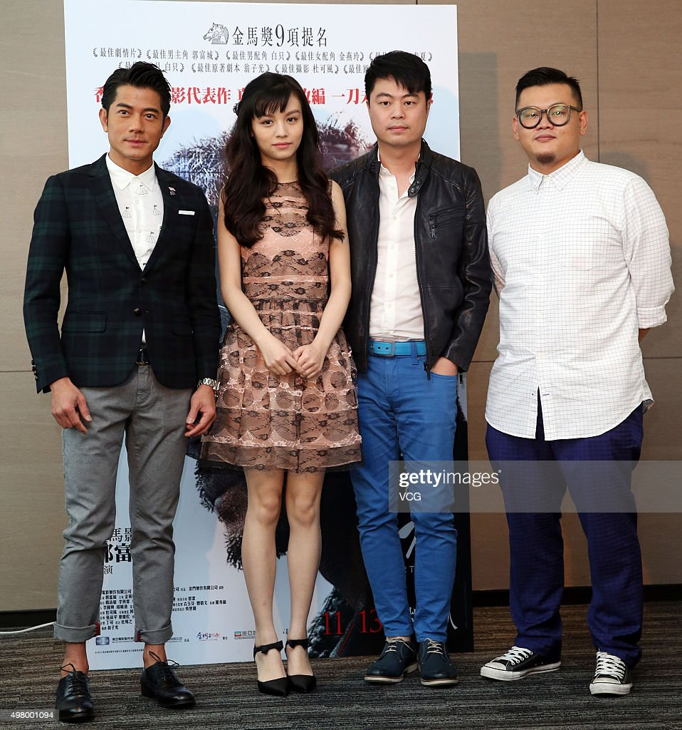 "Roles In ""Port of Call"" Receive Interview In Taipei"