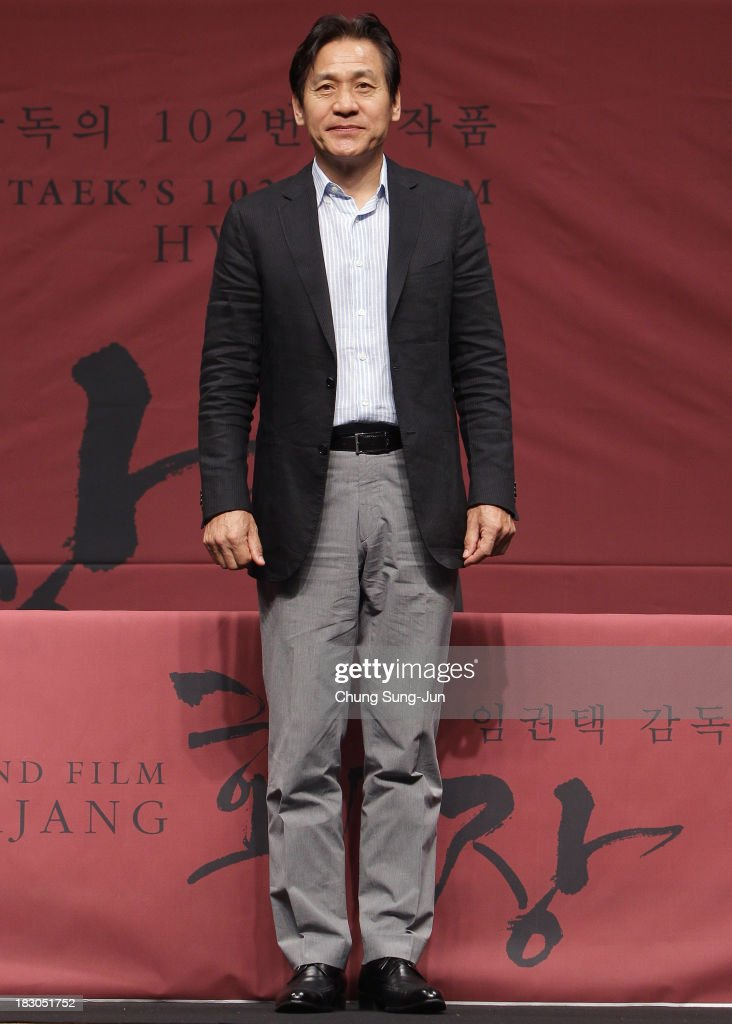 Actor Ahn Sung-Ki attends during the Im Kwon-Taek's 102nd Film 'Hwajang' Press Conference during the 18th Busan International Film Festival on October 4, 2013 in Busan, South Korea.