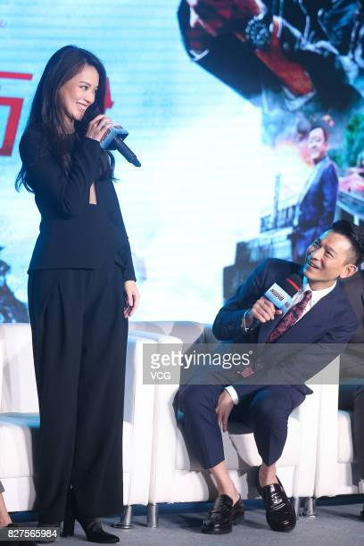 Actor and film producer Andy Lau actress Shu Qi attend the premiere of director Stephen Fung's film 'The Adventurers' on August 8 2017 in Beijing...