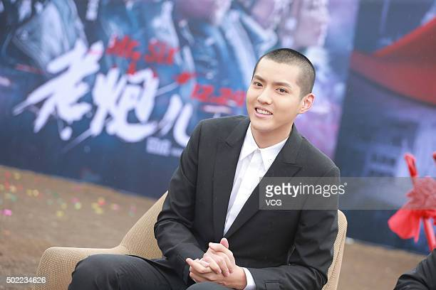 Actor and singer Kris Wu attends the opening ceremony of Beijing Street in the Mission Hill HBrothers Feng Xiaogang Movie Theme Town on December 22...