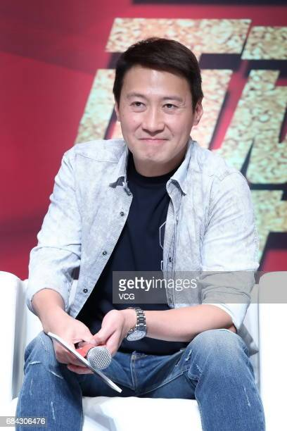 Actor and singer Leon Lai promotes film 'Wine War' at Beijing Foreign Studies University on May 17 2017 in Beijing China