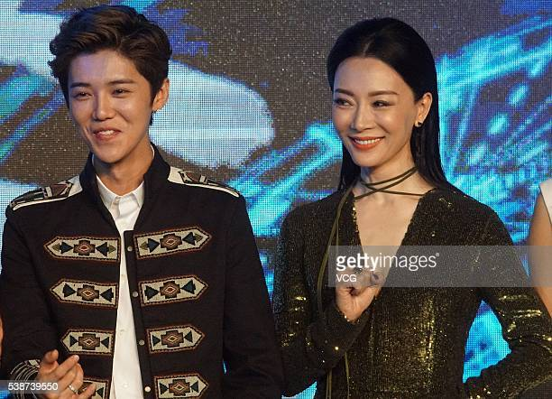 Actor and singer Lu Han and Actress Chen Shu attend the booting ceremony of Chinese TV series Fighter Of The Destiny at 22nd Shanghai TV Festival on...