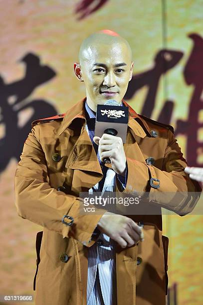 Actor and singer Raymond Lam attends the press conference of TV series 'The Legends of Monkey King' on January 9 2017 in Shanghai China