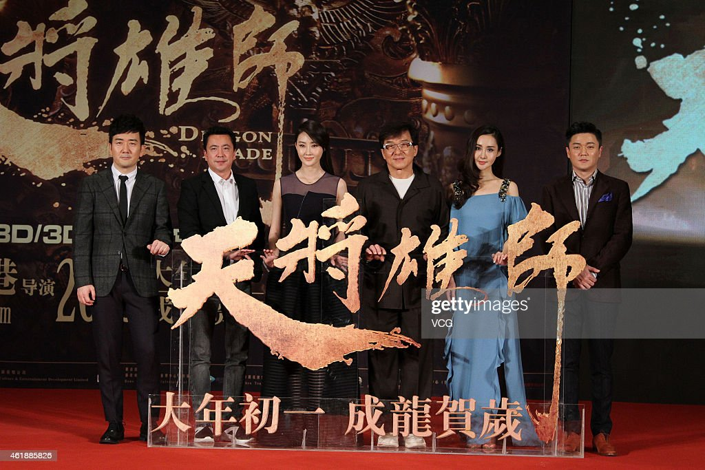 Actor and singer Wang Taili, President of Huayi Brothers Media Corporation Wang Zhonglei, actress Lin Peng, Jackie Chan, actress Wang Ruoxin and singer Xiao Yang attend director Daniel Lee's film 'Dragon Blade' press conference on January 21, 2015 in Beijing, China.
