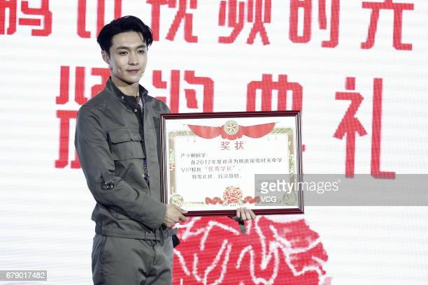 Actor and singer Zhang Yixing promotes TV drama 'Operation Love' on May 4 2017 in Beijing China