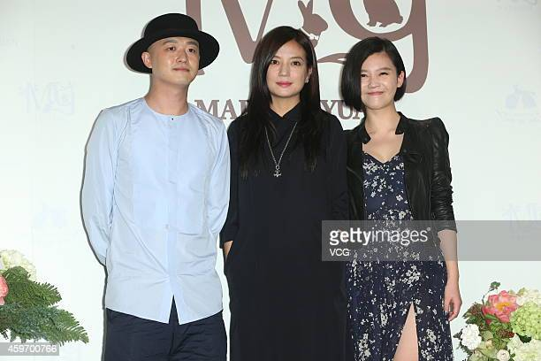 Actor Bao Beier actress Vicki Zhao and actress Yang Zishan attend actress Yuanyuan Gao and actor Mark Zhao's wedding ceremony at Le Meridien Taipei...