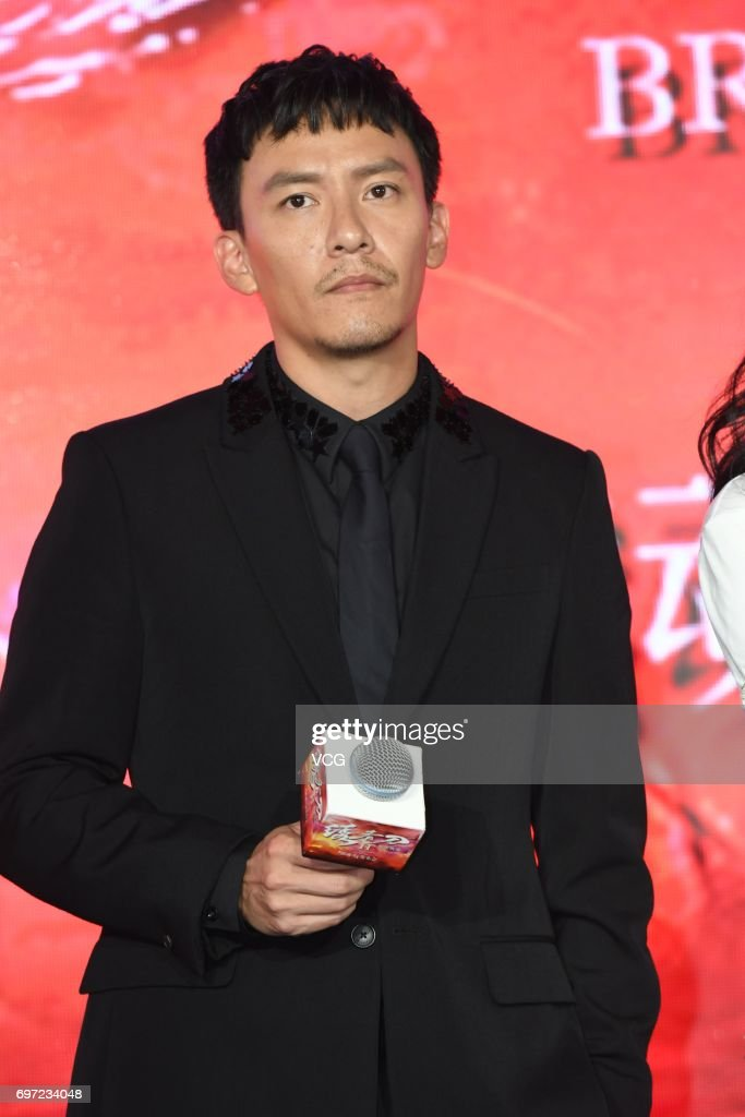 Actor Chang Chen attends the press conference of film 'Brotherhood of Blades 2' during the 20th Shanghai International Film Festival on June 18, 2017 in Shanghai, China.