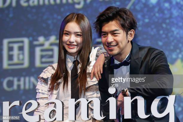 Actor Chen Bolin and actress Lin Yun attend the premiere of 'The Dreaming Man' at Walt Disney Grand Theater on November 30 2017 in Shanghai China
