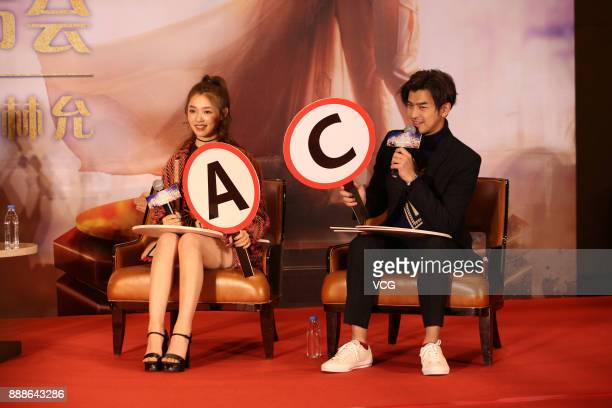 Actor Chen Bolin and actress Lin Yun promote film 'The Dreaming Man' on December 8 2017 in Chengdu Sichuan Province of China