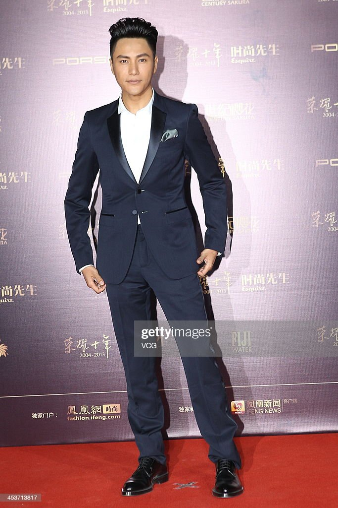 Actor Chen Kun attends Esquire Men Of The Year Awards 2013 at Oriental Theatre on December 4, 2013 in Beijing, China.