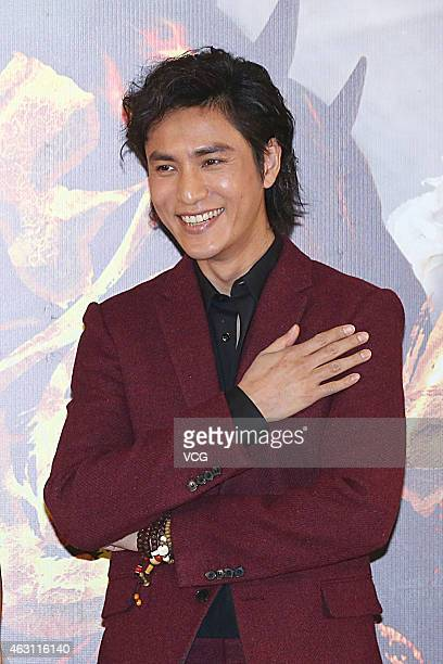 Actor Chen Kun attends press conference of 'Zhongkui Snow Girl and The Dark Crystal' on February 10 2015 in Shanghai China