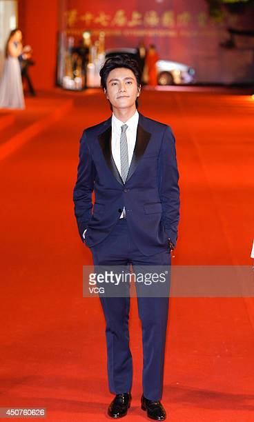 Actor Chen Kun walks the red carpet at the 17th Shanghai International Film Festival on June 14 2014 in Shanghai China