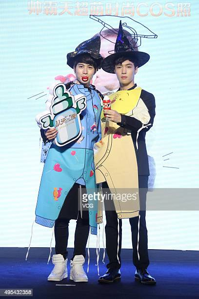 Actor Cheney Chen and singer Lay of South Korean boy group Exo attend the press conference of director Wei Nan and director Wei Min's film 'Oh My...