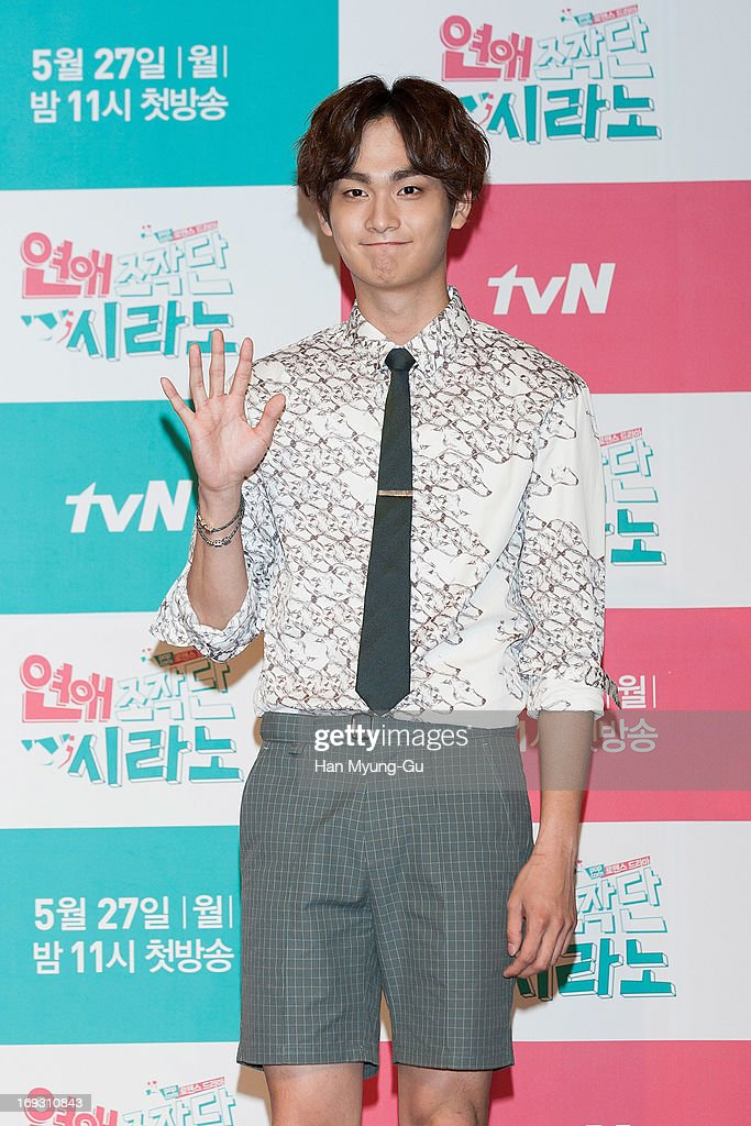 Actor Cho Woon-Woo (Jo Yoon-Woo) attends the tvN Drama 'Dating Agency Cyrano' press conference on May 22, 2013 in Seoul, South Korea. The drama will open on May 27 in South Korea.