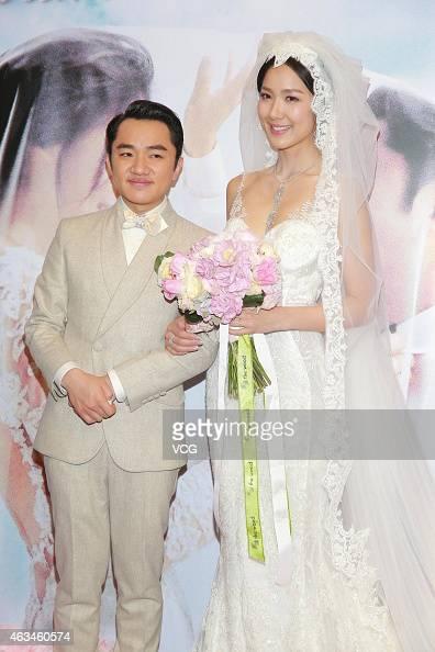 Cho lam wedding