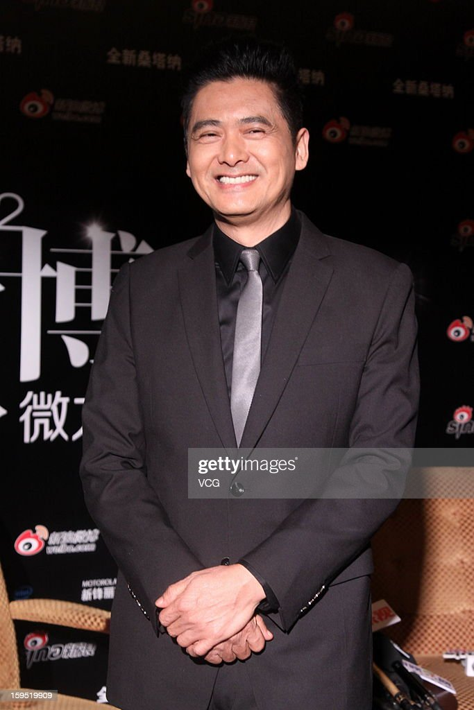 Actor Chow Yun-fat attends the 2012 Sina Weibo Awards Ceremony at China World Trade Center Tower 3 on January 14, 2013 in Beijing, China.