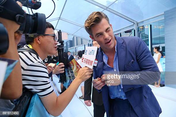 Actor Chris Pine attends 'Star Trek Beyond' red carpet at Indigo Mall on August 18 2016 in Beijing China