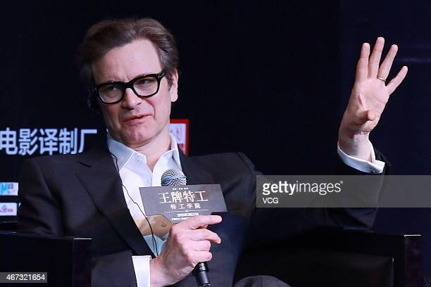Actor Colin Firth the 83th Oscar winner attends press conference of the movie 'Kingsman The Secret Service' on March 23 2015 in Beijing China