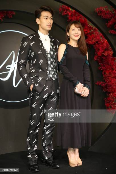 Actor Dai Xiangyu and wife actress Chen Zihan arrive at the red carpet of the banquet held by Macau businessman Levo Chan and actress Ady An on June...