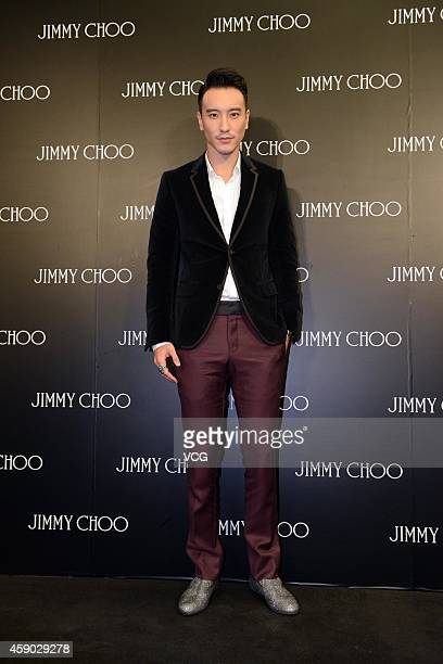 Actor Daniel Wu attends commercial activity of the opening of Jimmy Choo at Shin Kong Place on November 14 2014 in Beijing China