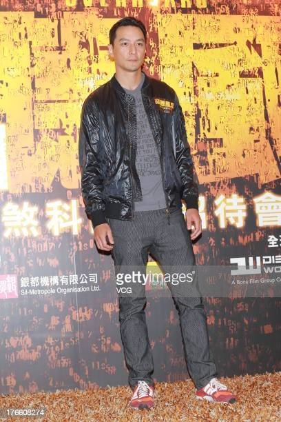 Actor Daniel Wu attends 'Overheard 3' press conference at The ONE on August 14 2013 in Hong Kong Hong Kong