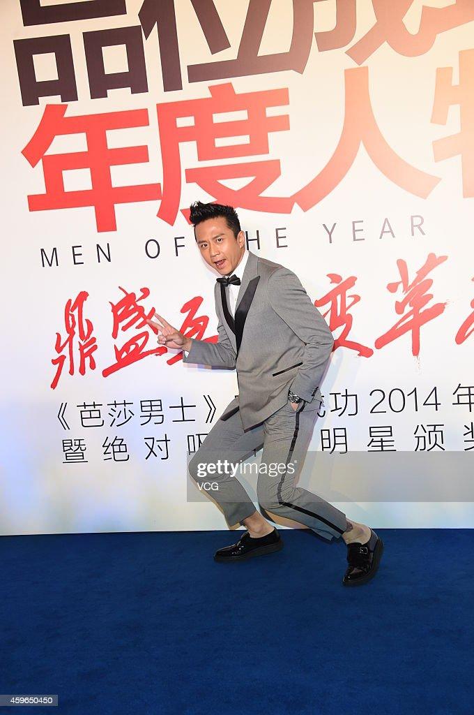 BAZAAR Men Style People Of The Year Award Ceremony 2014 In Beijing