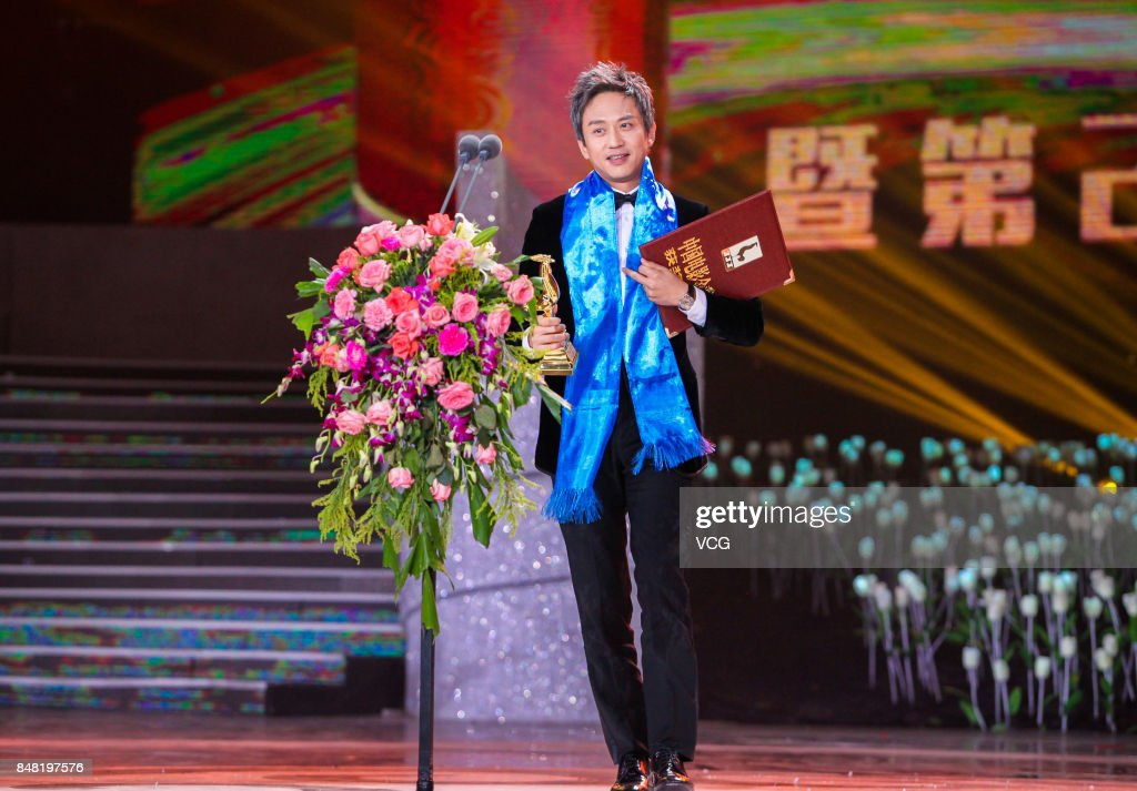 26th China Golden Rooster & Hundred Flowers Film Festival - Closing Ceremony