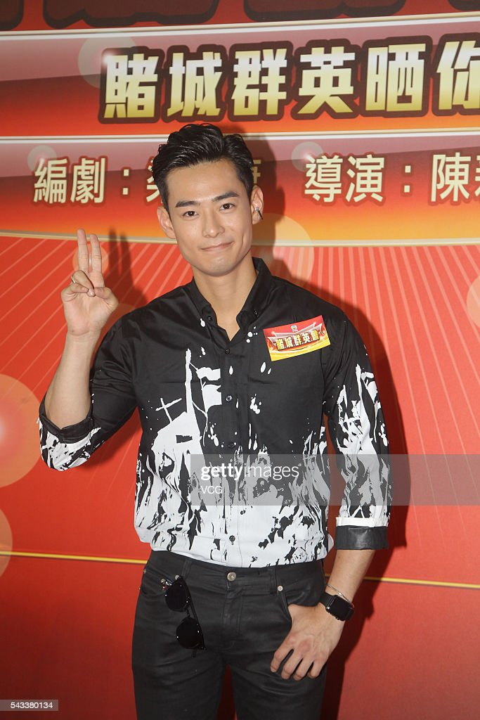 Actor Dominic Ho attends the press conference of TVB drama 'Casino Heroes' on June 27, 2016 in Hong Kong, China.
