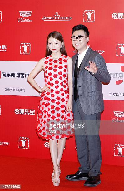 Actor Dong Chengpeng arrives at the red carpet of ISIFF Gala Night during the 18th Shanghai International Film Festival at Shanghai Convention and...