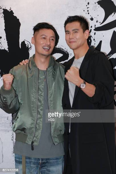 Actor Eddie Peng and actor Shawn Yue attend the fans meeting of film 'Wukong' on August 7 2017 in Hong Kong China