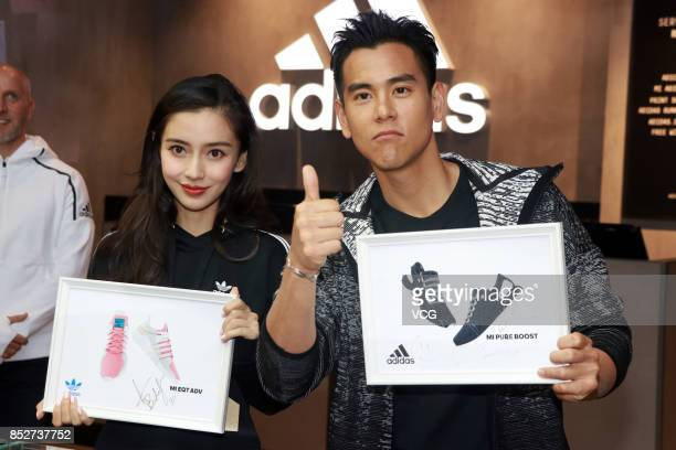 Actor Eddie Peng and actress Angelababy attend Adidas activity on September 23 2017 in Shanghai China