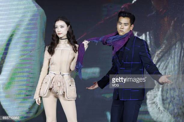 Actor Eddie Peng and actress Ni Ni attend the press conference of film 'Wukong' on June 8 2017 in Beijing China