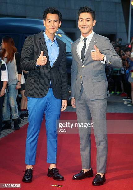 Actor Eddie Peng and Korean actor Choi Siwon pose on red carpet during the press conference of Dante Lam's film 'To The Force' on August 4 2015 in...